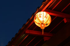 Luce di Chainese sulla notte Fotografie Stock Libere da Diritti