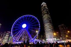 Luce notturna di Hong Kong Fotografie Stock