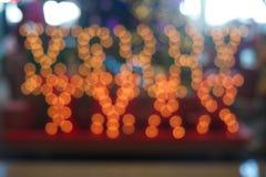 Luce vaga del Natale Immagine Stock Libera da Diritti