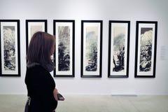 Lucentezza di giada Uncarved Mostra a Mosca Immagine Stock Libera da Diritti