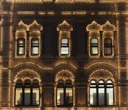 Luces de la Navidad en el edificio Fotografía de archivo