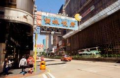 Luces de neón de las carteleras de publicidad y de la reconstrucción del rascacielos en Hong Kong Fotos de archivo libres de regalías