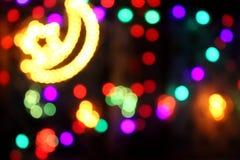 Luces de Ramadan Fotos de archivo libres de regalías