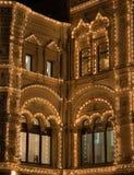 Luces del Año Nuevo Foto de archivo