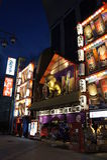 Luces en Osaka Fotografía de archivo