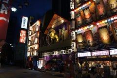 Luces en Osaka Fotos de archivo