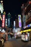 Luces en Osaka Fotos de archivo libres de regalías