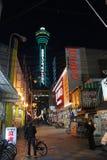 Luces en Osaka Imagen de archivo libre de regalías