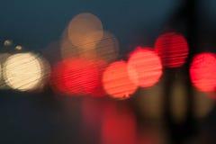 Luces enmascaradas de la ciudad Imagen de archivo