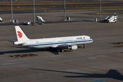 Lucht China B-6383 Stock Afbeeldingen