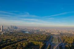 Lucht mening van Moskou, Rusland Royalty-vrije Stock Foto