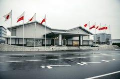 Luchthaven in Tokyo Royalty-vrije Stock Afbeeldingen