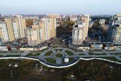 Luchtmening van boulevard in ` Borodino ` stock foto