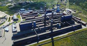 Luchtmening van de aluminium de Metallurgische Installatie Royalty-vrije Stock Foto