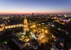 Luchtmening van Kiev Pechersk Lavra, Kiev, Kyiv, de Oekraïne royalty-vrije stock fotografie