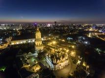 Luchtmening van Kiev Pechersk Lavra, Kiev, Kyiv, de Oekraïne royalty-vrije stock foto's