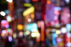 Luci della città di Taipei fotografie stock libere da diritti