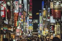 Luci di Kabukicho, Tokyo, Giappone fotografie stock libere da diritti