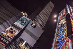 Luci di Kabukicho, Tokyo, Giappone fotografie stock
