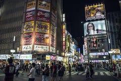 Luci di Kabukicho, Tokyo, Giappone fotografia stock