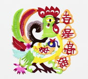 """Luck star. Paper-cut of a rooster together with four Chinese characters which mean """"A lucky star shone upon so as to bring somebody good luck and success in Royalty Free Stock Photo"""