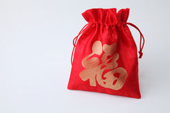 Lucky bag Royalty Free Stock Image
