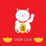 Lucky cat holding golden coin. Japanese Maneki Neco cat waving hand paw icon. Stock Photography