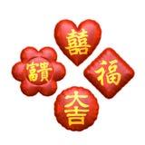 Lucky Charm pour épouser la nouvelle année chinoise illustration stock