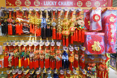 Lucky Chinese charms Royalty Free Stock Photo