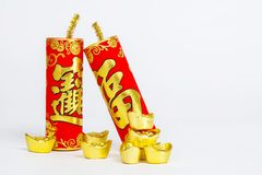 Lucky Chinese New Year-decoratiesamenvatting stock afbeelding