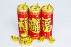 Lucky Chinese New Year-decoratiesamenvatting stock foto