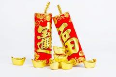 Lucky Chinese New Year-Dekorationszusammenfassung lizenzfreies stockbild