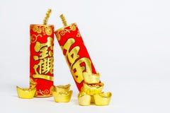 Lucky Chinese New Year-Dekorationszusammenfassung stockbild