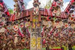 Lucky Dongba Aspiration Windbell in Shuhe Ancient Town,Yunnan China. Lijiang,Yunnan - April 13,2017 : Lucky Dongba Aspiration Windbell in Shuhe Ancient Town stock photos