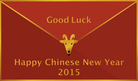 "Lucky Envelope – Happy Chinese New Year 2015. A Red luck envelope with letterpress lettering stating ""Good Luck"" and ""Happy Chinese New Year 2015"". It Stock Images"