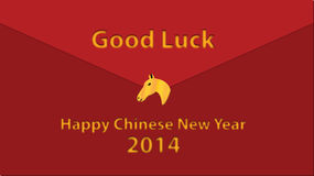 Lucky Envelope – Happy Chinese New Year Royalty Free Stock Image