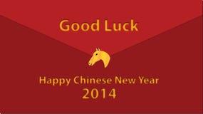 Lucky Envelope – nouvelle année chinoise heureuse Image libre de droits