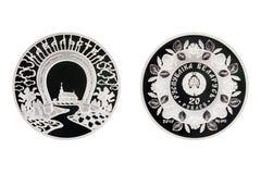 Lucky horseshoe Belarus silver coin stock photo