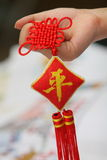 Lucky knot. Chinese character 'ping' which mean 'safe and well', always used during blessing,Chinese lucky knot bless fortune, good luck and peace Stock Photos