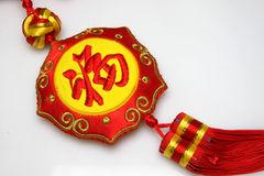 LUCKY KNOT. Chinese lucky knot bless fortune, good luck and peace Royalty Free Stock Photo