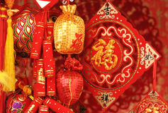 Lucky knot for Chinese new year Royalty Free Stock Photography