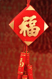 Lucky knot for Chinese new year Stock Photography