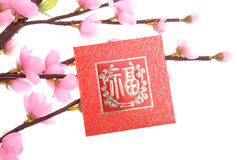 Lucky knot for Chinese new year Stock Photo