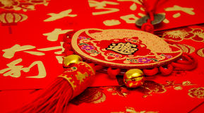 Lucky knot for Chinese Royalty Free Stock Photos