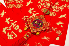 Lucky knot for Chinese Royalty Free Stock Photography