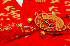 Lucky knot for Chinese Royalty Free Stock Photo