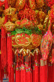 Lucky knot for Chinese New Year decoration Royalty Free Stock Images