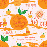 Lucky mandarin juicy seamless pattern Royalty Free Stock Images