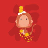 Lucky Monkey Chinese New Year 2016 com caráter chinês: o significado é boa fortuna Fotos de Stock Royalty Free