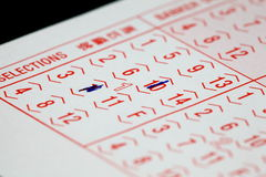 Lucky number on the lottery Stock Photography